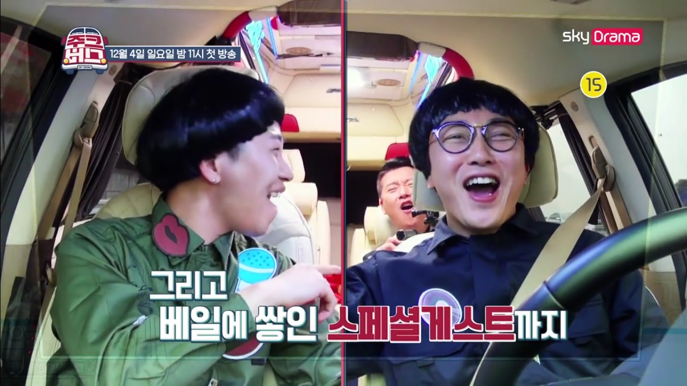 "Tak Jae Hoon Confuses AOA With I.O.I On ""Juke Bus"" Broadcast"