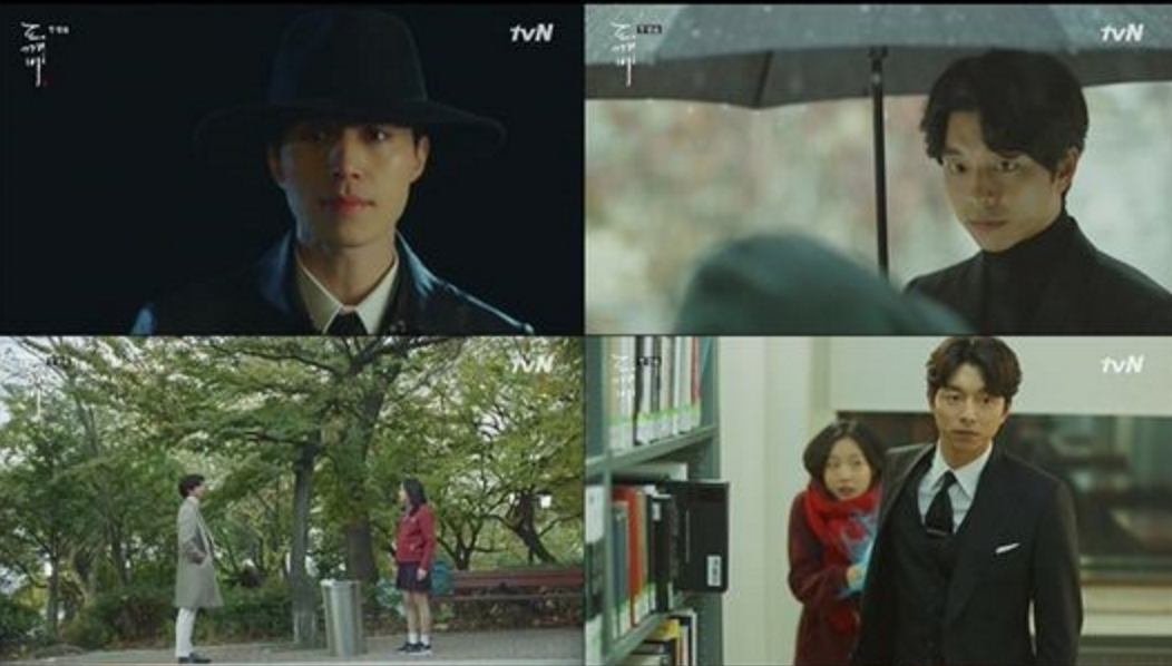 """Goblin"" Off To An Impressive Start With New tvN Ratings Record"