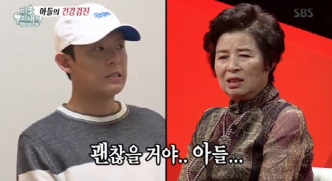 Tony Ahn Learns His Health Is In Danger From Years Of Smoking And Drinking