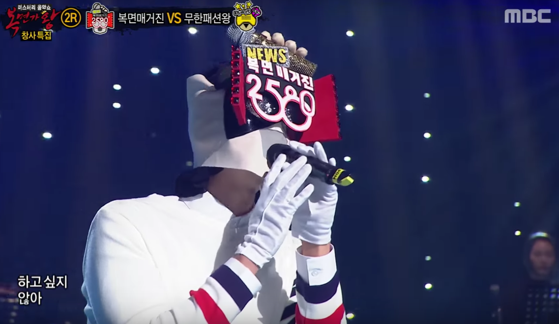 """This Idol-Actor Goes Back To His Singing Roots On """"King Of Masked Singer"""""""