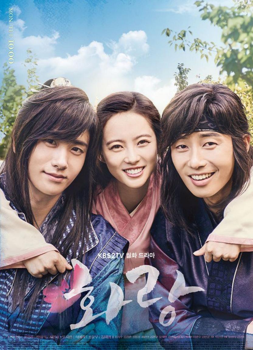 Latest Hwarang Poster Teases Romance Between Park Seo Joon Park