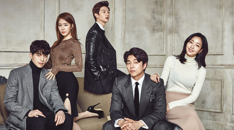 "First Impressions: ""Goblin"""