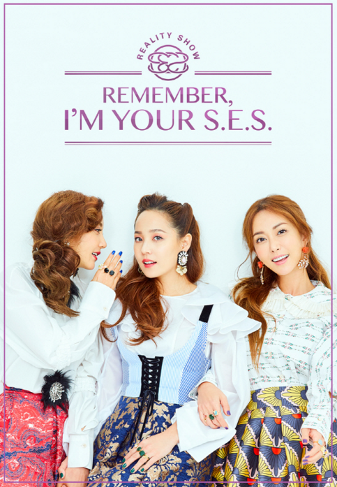 S.E.S Stars In New Variety Show And Releases Teaser Images For Special Album