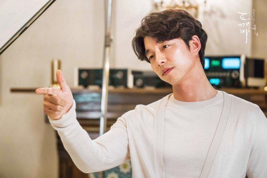 Message to his fans about his feelings on quot goblin s quot premiere soompi