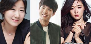 Ra Mi ran Park Bo Gum Jun Ji Hyun