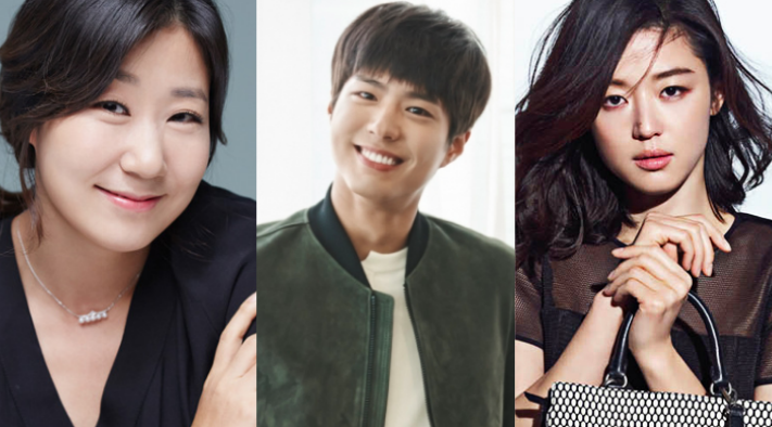 """""""The List"""" Ranks Stars Who Conquered 2016 Including Park Bo Gum, TWICE, And More"""