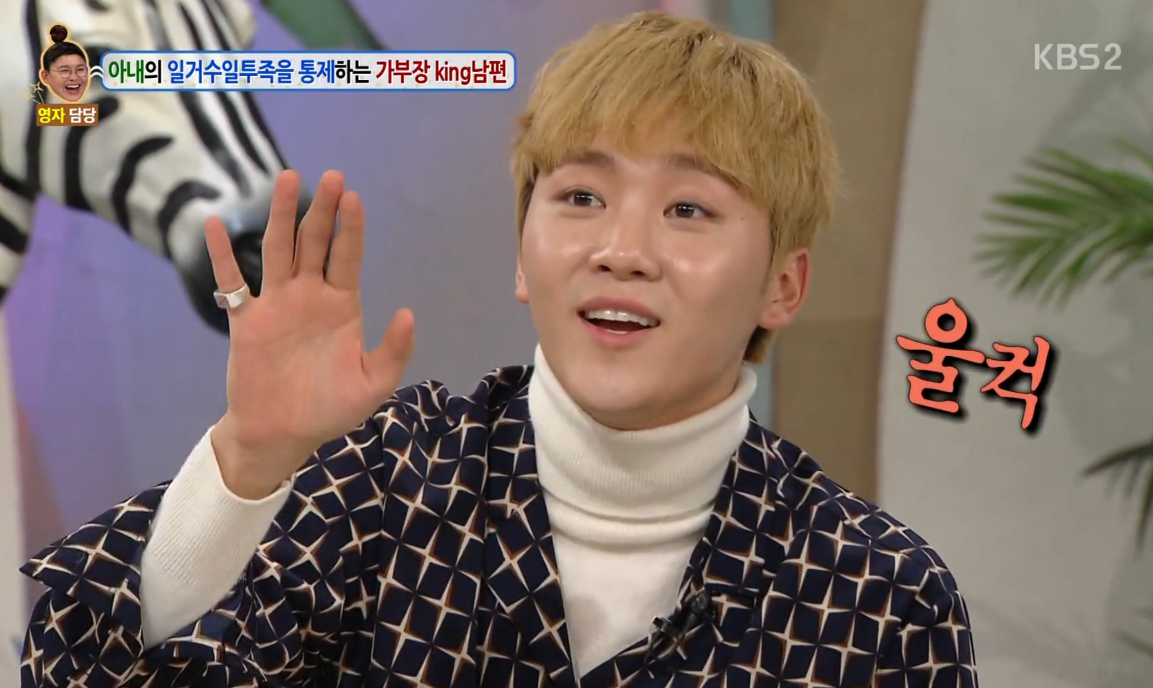 SEVENTEEN's Seungkwan Tears Up While Talking About How One Should Treat Their Mom