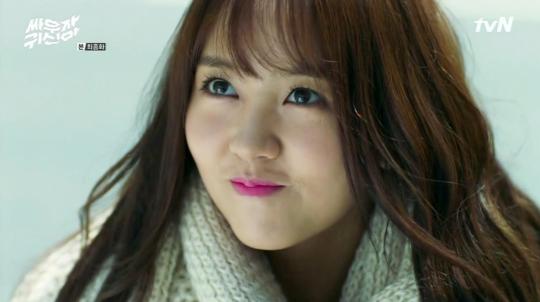 kim so hyun bring it on ghost