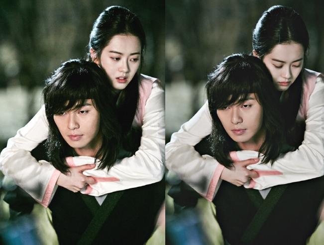 Park Seo Joon Go Ara