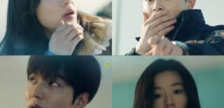 Lee Min Ho Jun Ji Hyun Jo Jung Suk