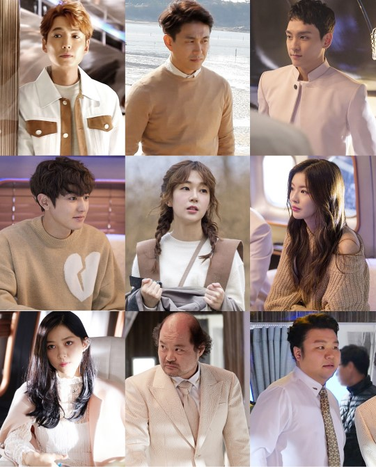 """Character Stills For """"Missing 9"""" Released, Including EXO's Chanyeol, Jung Kyung Ho, And Baek Jin Hee"""