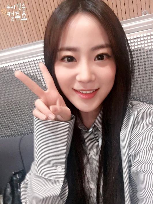 Heo Young Ji Shares Her Reacti...