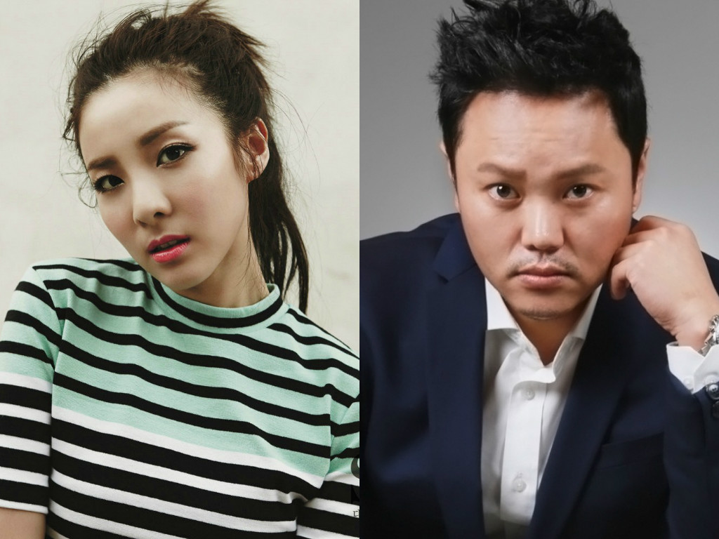 "Sandara Park And Kim Min Gyo Return To ""Battle Trip"" For New Year's Special"