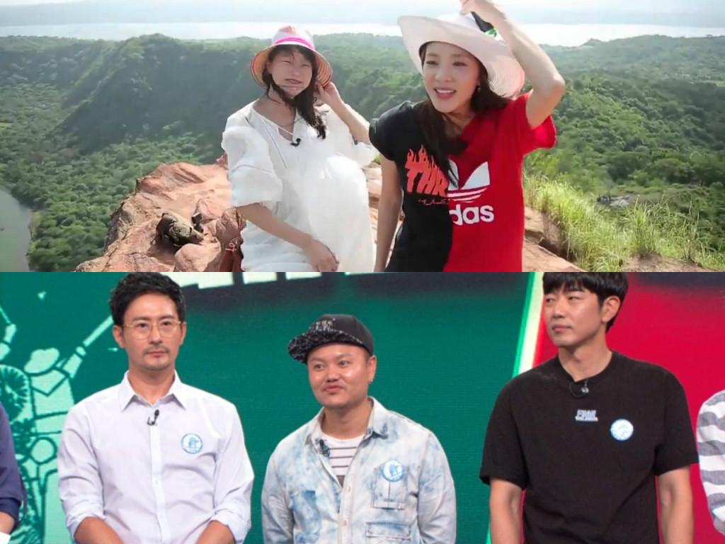 kang seung hyun sandara park Im Hyung Joon Han Jung Soo Kim Min Gyo