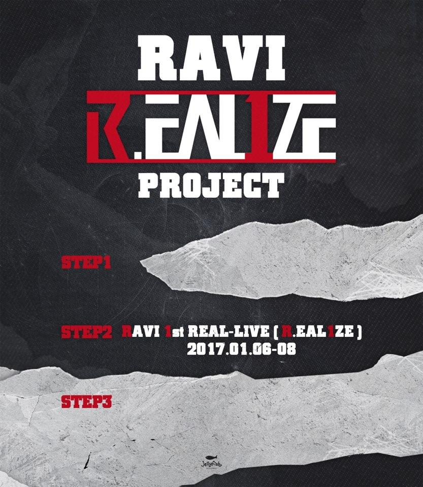 """VIXX's Ravi Reveals His """"R.EAL1ZE"""" Project Plan"""