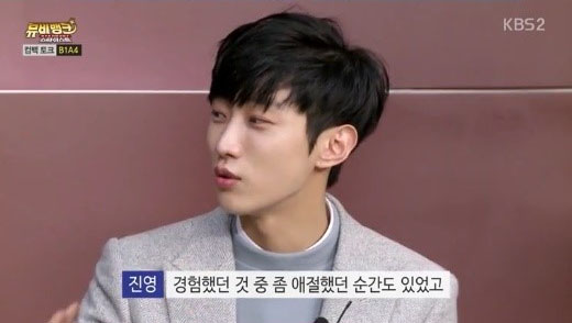 """B1A4's Jinyoung Reveals The Meaning Behind """"A Lie"""""""