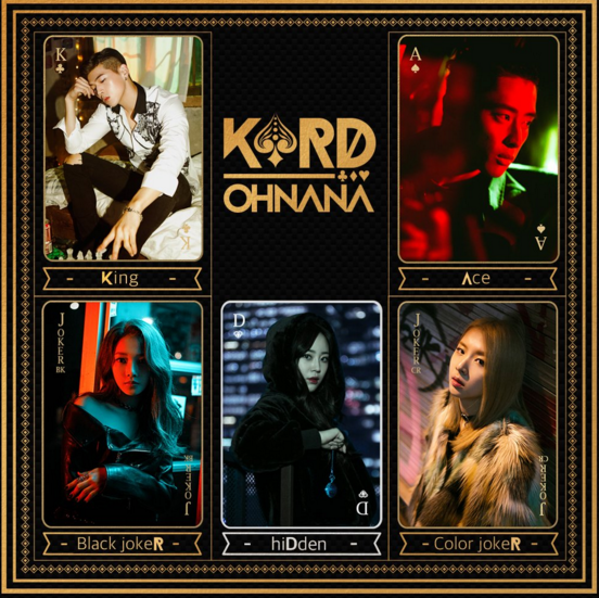 """K.A.R.D Reveals Hidden Member And Group Teaser Image For """"OHNANA"""""""