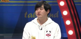 Moon Hee Jun