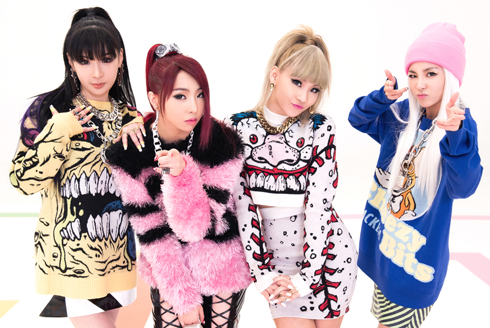 2NE1's 9 Most Unforgettable Moments