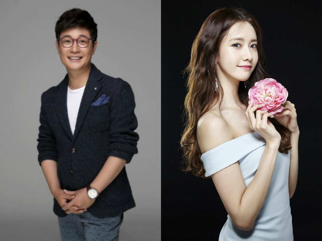 Girls' Generation's YoonA And Kim Sung Joo Confirmed As MCs For 2016 MBC Gayo Daejejun