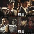 """""""The King"""" Sets Record For Most-Viewed Korean Movie Trailer"""