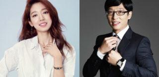Park Shin Hye Yoo Jae Suk