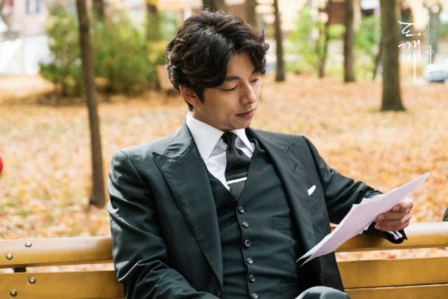 Embarrassment Hits Gong Yoo After Surprise Fan Service