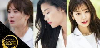 2016 soompi awards actress of the year