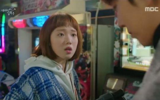 Lee Sung Kyung Weightlifting Fairy Kim Bok Joo