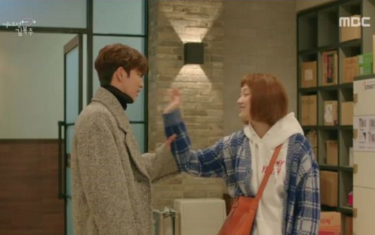 Nam Joo Hyuk Lee Sung Kyung Weightlifting Fairy Kim Bok Joo