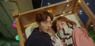 Nam Joo Hyuk Lee Sung Kyung