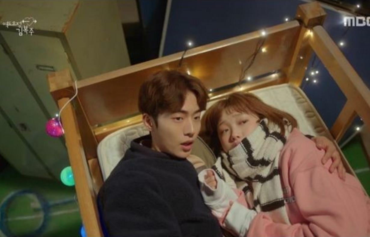 "Lee Sung Kyung And Nam Joo Hyuk Walk Fine Line Between Love And Friendship On ""Weightlifting Fairy Kim Bok Joo"""
