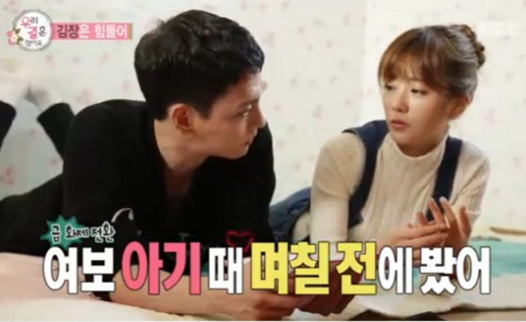 Apink's Bomi And Choi Tae Joon Go Through Embarrassing And Cute Childhood Photos Together