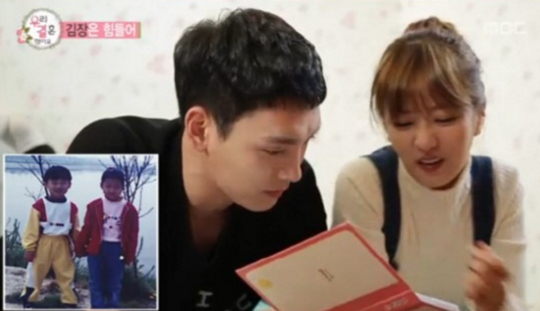 Choi Tae Joon Apink Bomi