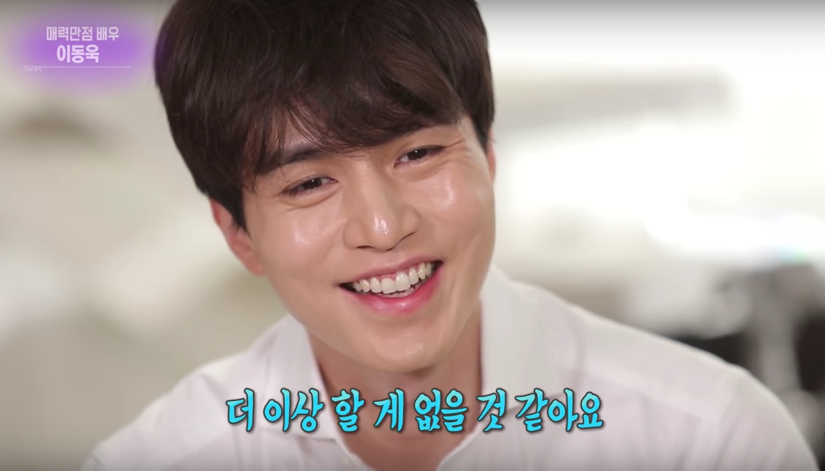 Lee Dong Wook Reveals How Many Children He'd Like To Have In The Future