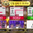 """Watch: Zico Wins """"Inkigayo"""" With """"BERMUDA TRIANGLE""""; Performances By BLACKPINK, SEVENTEEN, And More!"""
