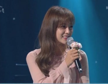 gugudan Kim Sejeong
