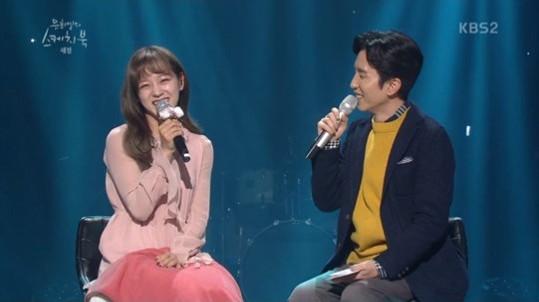 gugudan Kim Sejeong 2