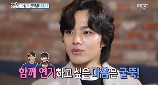 Yeo Jin Goo Reveals What Kind Of Project He Wants To Work On With Park Bo Gum