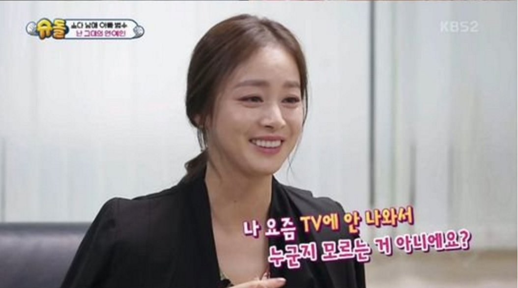 The SoDa Siblings Have Heart Eyes For Kim Tae Hee While Lee Beom Soo Asks Her About Future Child Plans