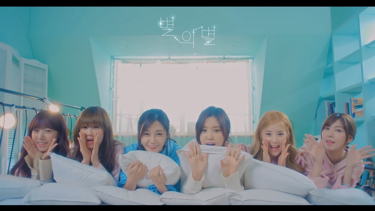 """Watch: Apink Wishes You Sweet Dreams In ASMR Teaser For """"'Cause You're My Star"""""""