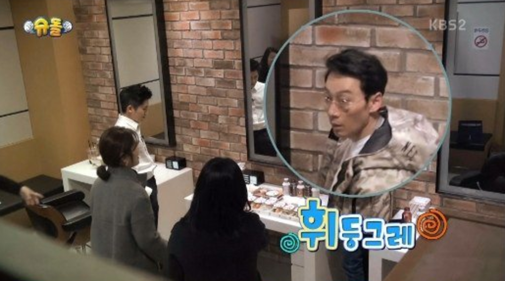 Lee Hwi Jae's Family Pulls Off A Perfect Surprise As His Birthday Present