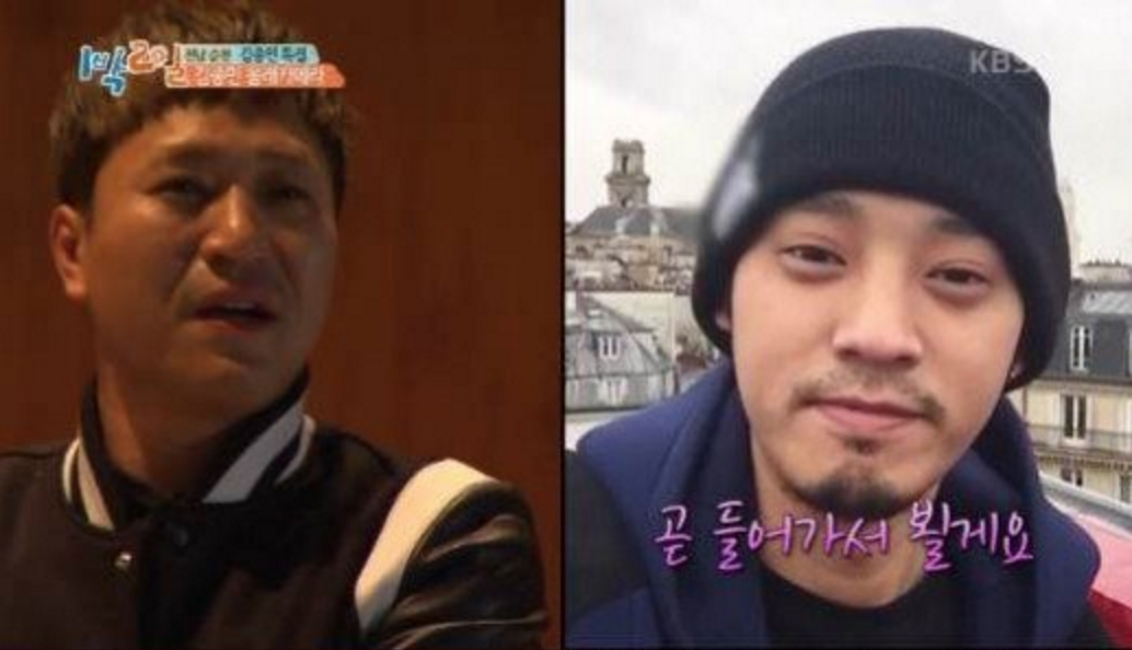 "Jung Joon Young, Park Bo Gum, Kim Joo Hyuk, And More Send Video Message To Kim Jong Min On ""2 Days & 1 Night"""