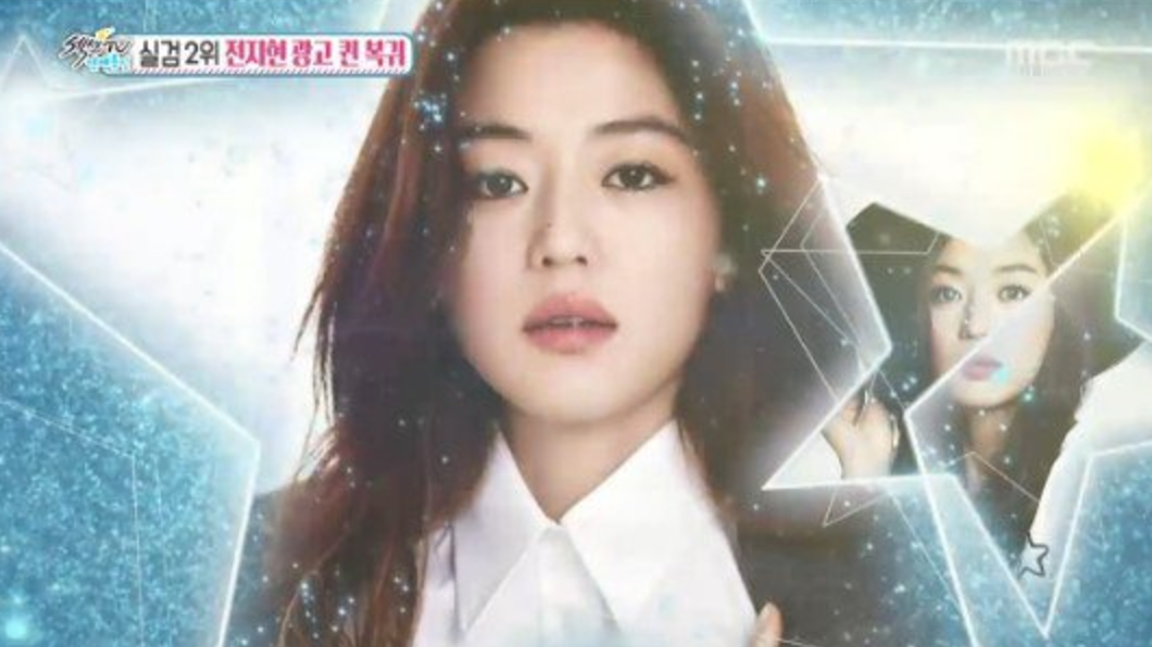 Jun Ji Hyun's Astounding Earnings From Commercials And Dramas In 2016 Revealed