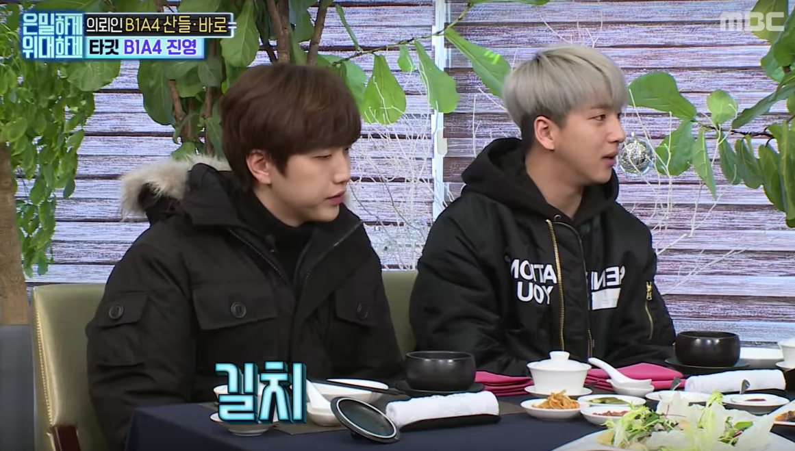 "B1A4's Sandeul And Baro Don't Hold Back When Asked About What Makes ""Perfect Jinyoung"" Human"