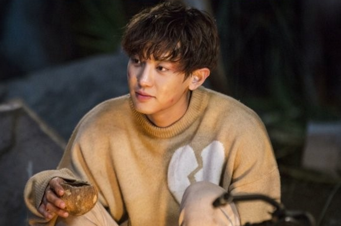 """Missing 9"" Releases More Stills And Character Details For EXO's Chanyeol"