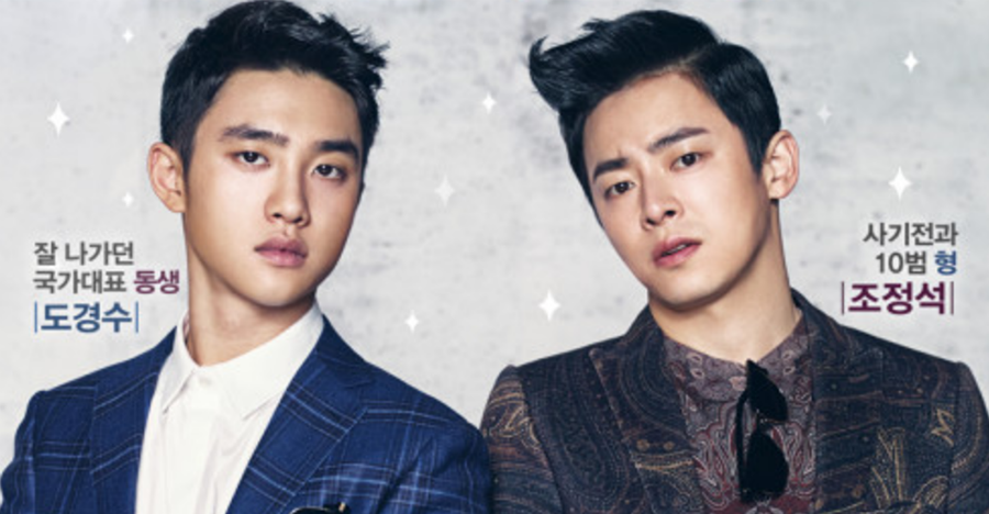 """Review: """"My Annoying Brother"""" Starring Jo Jung Suk And EXO's D.O."""
