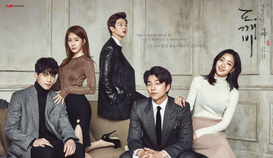 """Goblin"" Grabs #1 Spot In Content Power Rankings For December"
