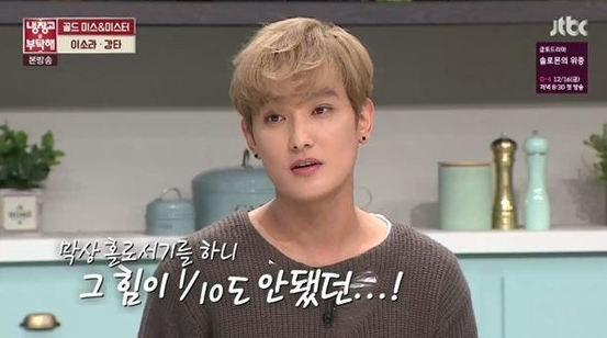 Kangta Reminisces About Popularity Of H.O.T. And Shares Why He's Jealous Of Shinhwa
