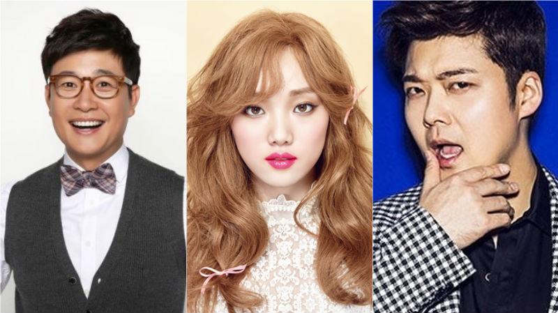 Lee Sung Kyung Joins Kim Sung Joo And Jun Hyun Moo As MCs For 2016 MBC Entertainment Awards